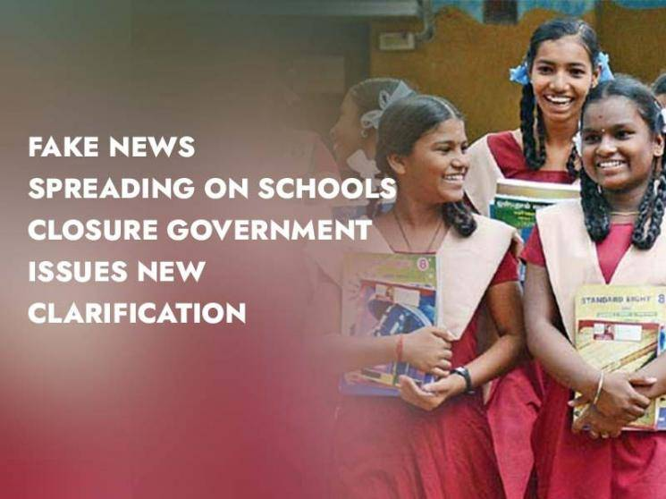 Schools not closed till December, Centre issues clarification