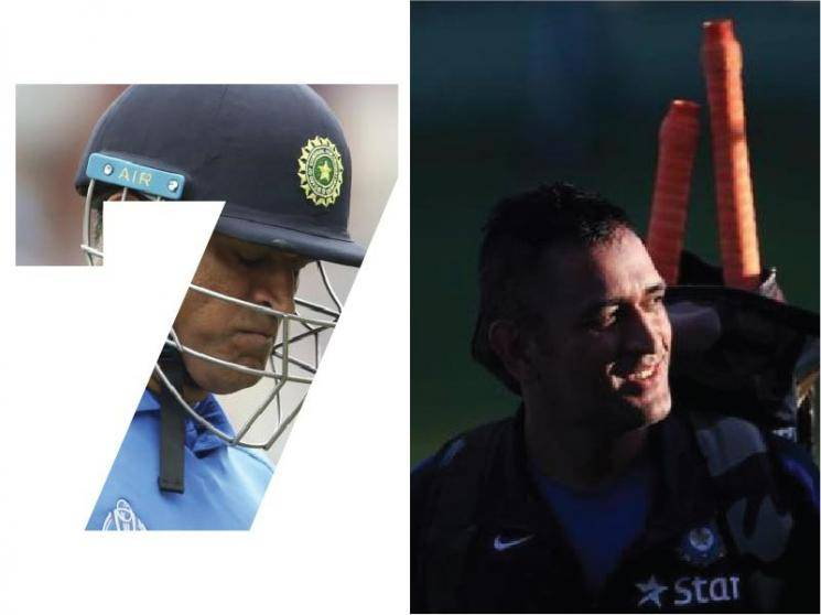 Retired MS Dhoni to spend more time with Army: Friend and business partner Arun Pandey