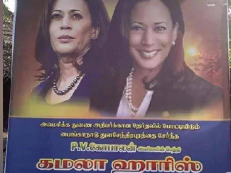 Posters wishing US VP candidate Kamala Harris victory crop up in Tamil Nadu!