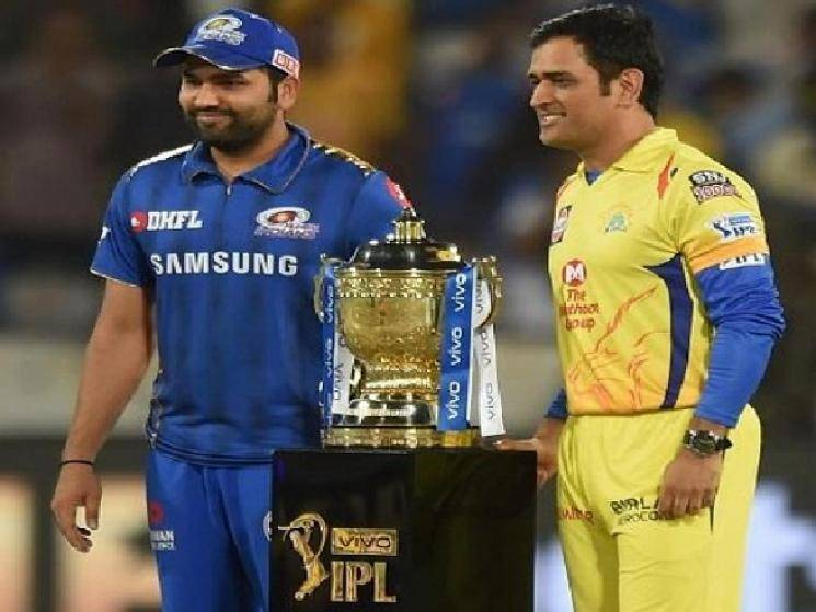 IPL 2020 title sponsorship bagged by Dream 11!