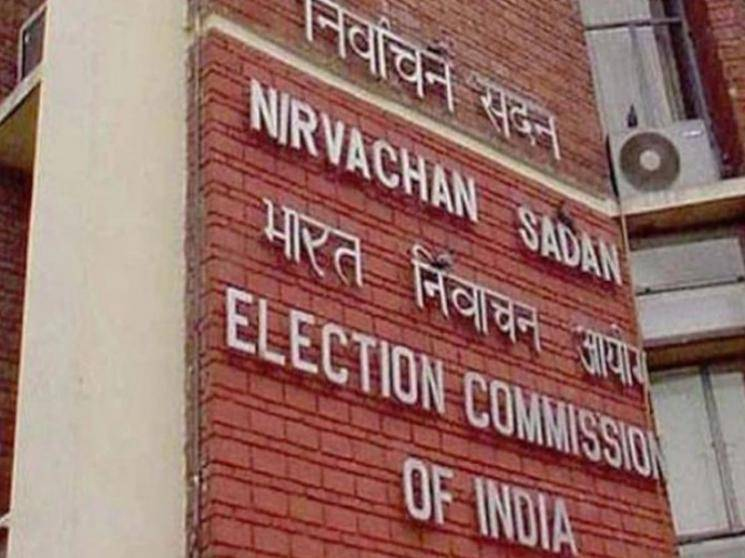 Election Commission to formulate guidelines within 3 days for polls during COVID-19 pandemic