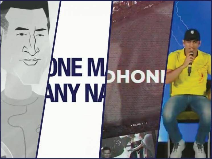 CSK drops special video for MS Dhoni fans ahead of IPL 2020