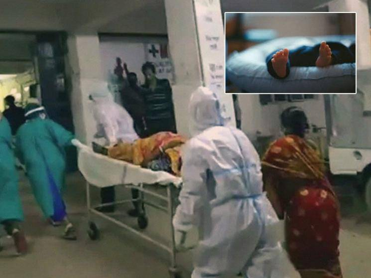 COVID pregnant woman delivers baby at hospital entrance in Tripura after unattended for hours
