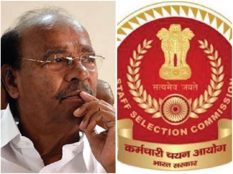 மத்திய கல்வி நிறுவனங்களுக்கு தேர்வாணையம் அமைக்க வேண்டும் : ராமதாஸ்