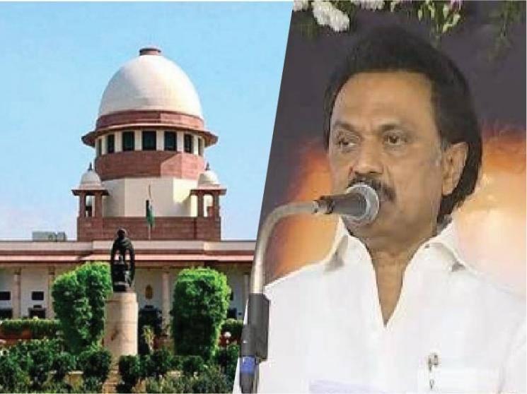 அருந்ததியினர் சமுதாயத்திற்கு 3% உள்ஒதுக்கீடு: உச்சநீதிமன்ற தீர்ப்பு