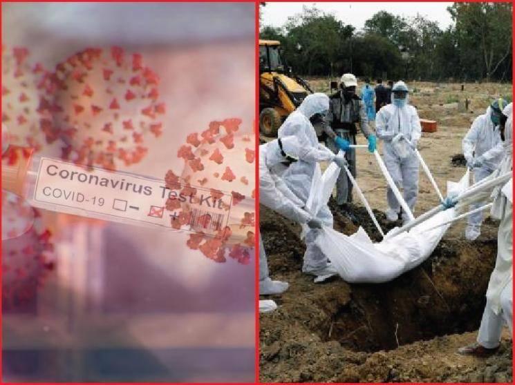 இந்தியாவில் 65,000-த்தை தொடவிருக்கும் கொரோனா உயிரிழப்புகள்!