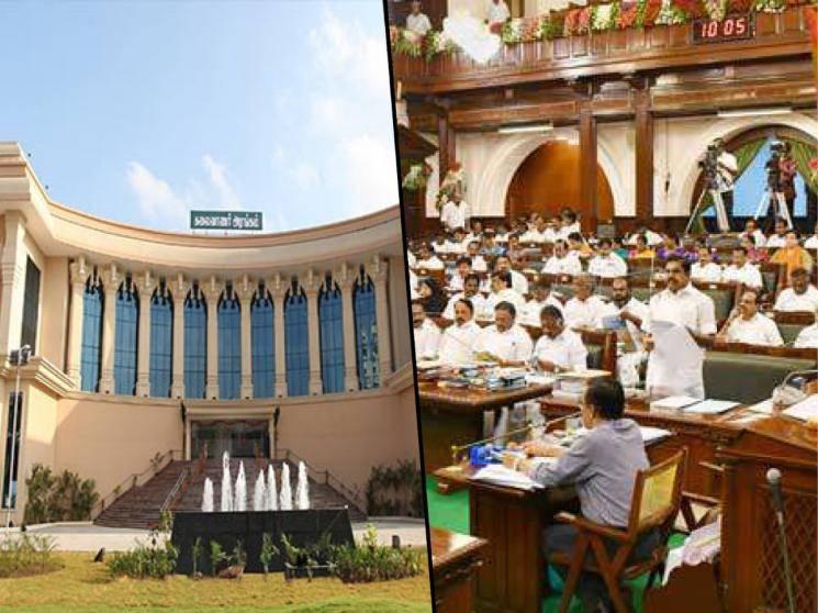 சென்னை கலைவாணர் அரங்கில் கூடுகிறது சட்டப்பேரவை கூட்டம்