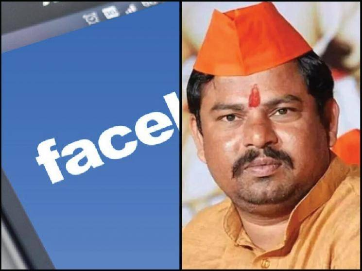 Facebook bans BJP MLA Raja Singh over hate speech row