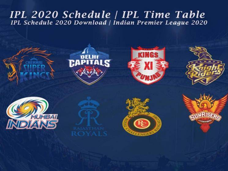 IPL 2020 schedule to be announced on September 6: IPL Chairman Brijesh Patel