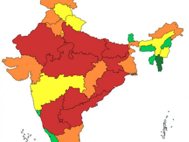 Indian literacy rates - Kerala highest & Andhra Pradesh lowest!