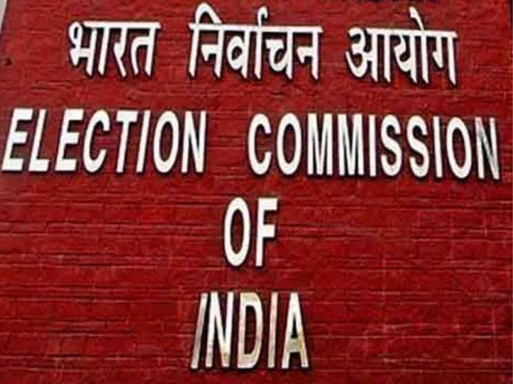பீகார் மாநில சட்டமன்ற தேர்தல் தேதி அறிவிப்பு