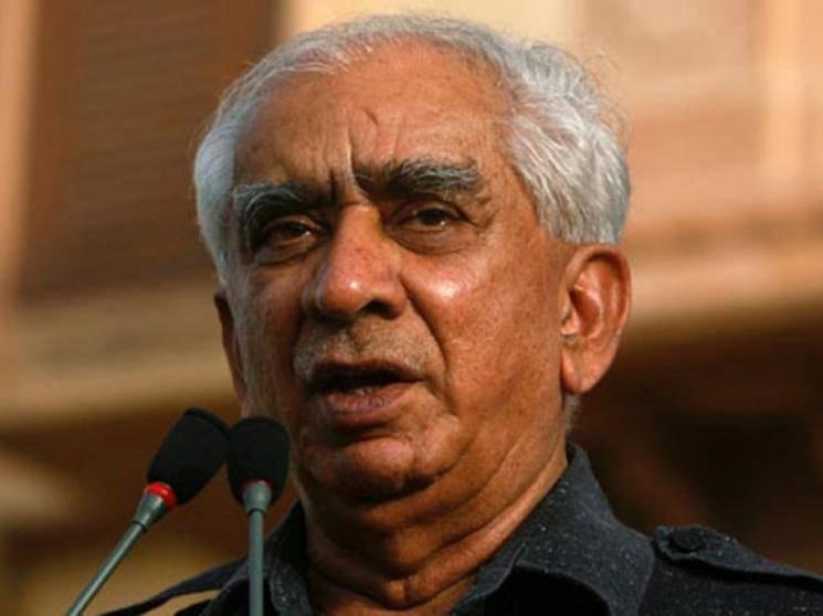 RIP: Senior BJP leader & former Union Minister Jaswant Singh passes away!