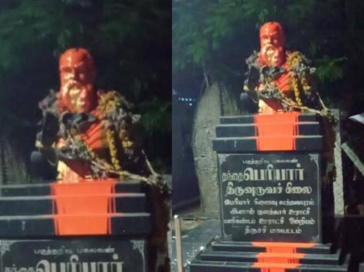 திருச்சியில் பெரியார் சிலை அவமதிப்பு- தலைவர்கள் கண்டனம்
