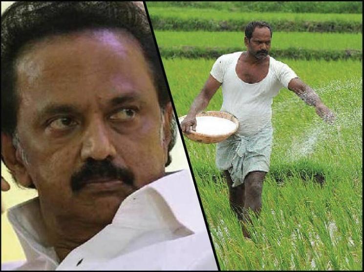 திமுக - வின் விவசாய மசோதா எதிர்ப்பு போராட்டம்!