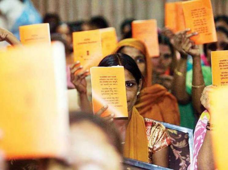 'ஒரே நாடு ஒரே ரேஷன் கார்டு திட்டம்' - ரேஷன் கடைகளின் பயோமெட்ரிக்கில் சிக்கல்
