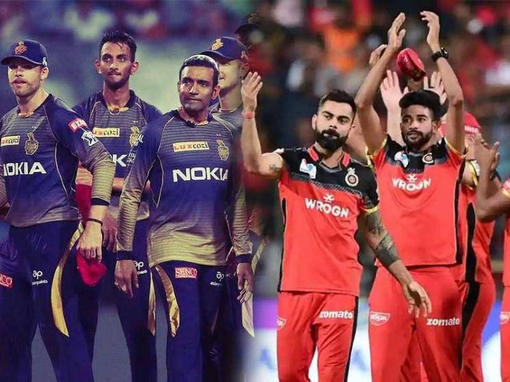 KKR suffer massive defeat at the hands of RCB!