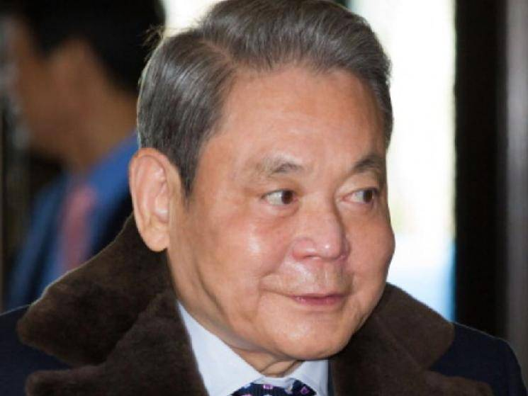 Samsung Chairman Lee Kun-hee passes away at the age of 78!