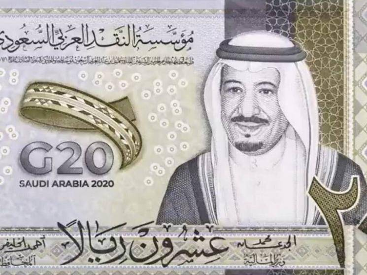 India disagrees to wrong map depiction on new Saudi banknote and conveys issue asking for change!