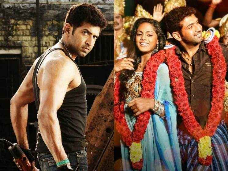 Arun Vijay's Vaa Deal to finally hit screens for Diwali - Official release announcement!