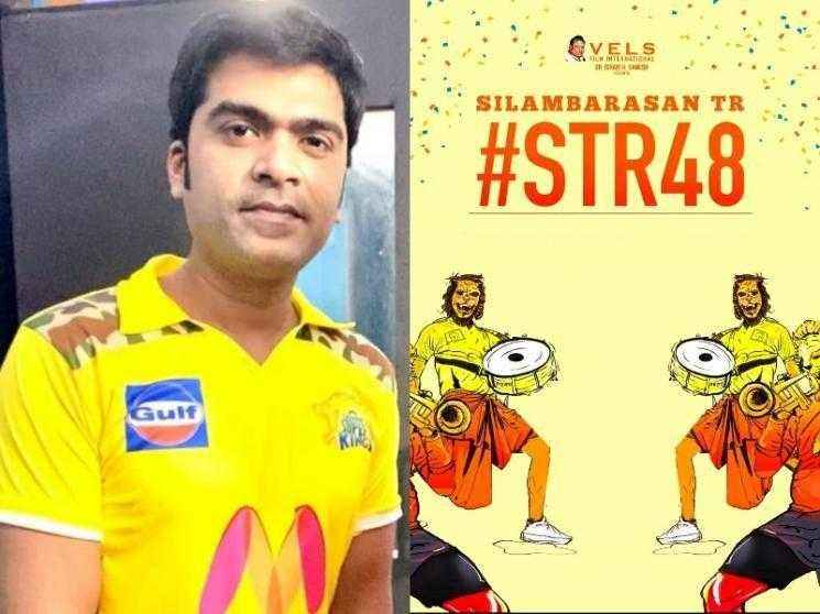 BREAKING: STR 48 officially announced by Vels Film International | Watch Promo Video