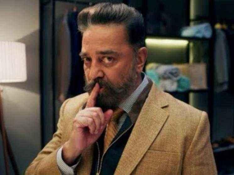 Bigg Boss Tamil Season 5 Launch Date Official Announcement Promo | Kamal Haasan