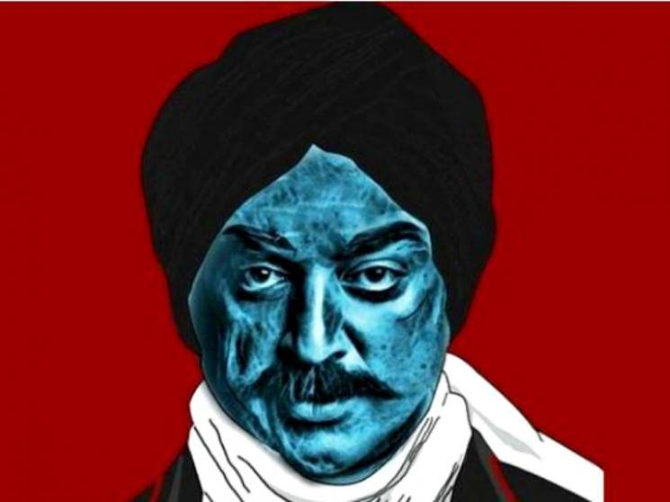 """""""பேருந்தின் உள்ளே ஒழுகுவது மழைநீரா? அரசின் ஊழலா?"""" நடிகர் கமல்ஹாசன் நச் கேள்வி"""
