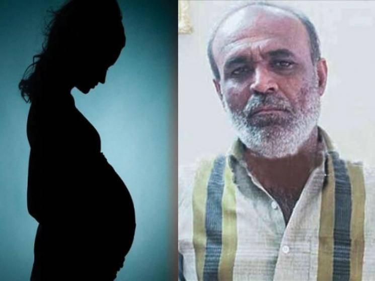 15 வயது சிறுமியை மிரட்டியே பலாத்காரம் செய்து கர்ப்பமாக்கிய 61 வயது முதியவர்!