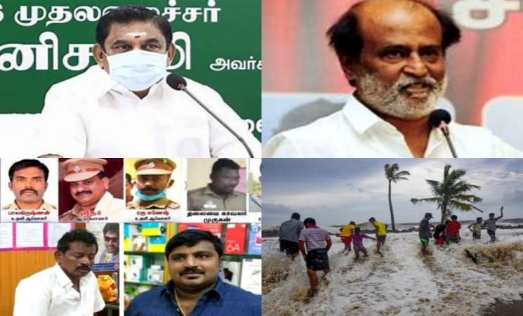 2020 ல் தமிழ்நாட்டில் மிக முக்கியமாக நடந்த நிகழ்வுகள் என்ன தெரியுமா?