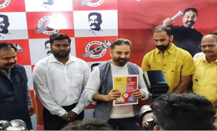 மக்கள் நீதி மய்ய கூட்டணியில் தமிழ்நாடு இளைஞர் கட்சி 10-15 இடங்களில் போட்டி!