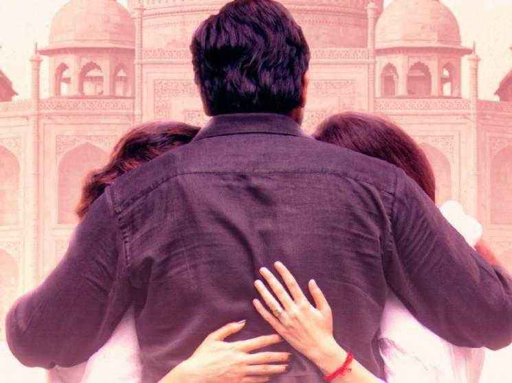Kaathuvaakula Rendu Kaadhal New Romantic Poster Released - Check Out | Vijay Sethupathi | Nayanthara | Samantha