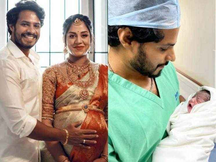 Kannada actor and politician Nikhil Gowda blessed with baby boy - wishes pour in!