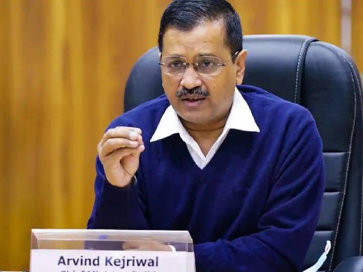 Arvind Kejriwal kept under house arrest by Delhi Police?