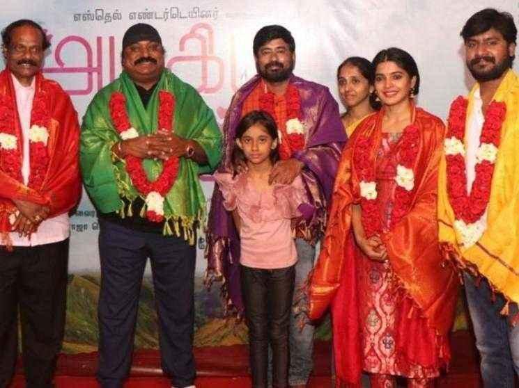 Master producer Xavier Britto's new film Azhagiya Kanne first look | Esthell Entertainer | Leo Sivakumar | R. Vijayakumar
