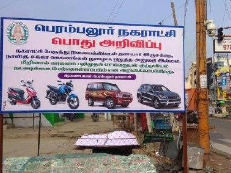 Perambalur district becomes COVID free in Tamil Nadu!