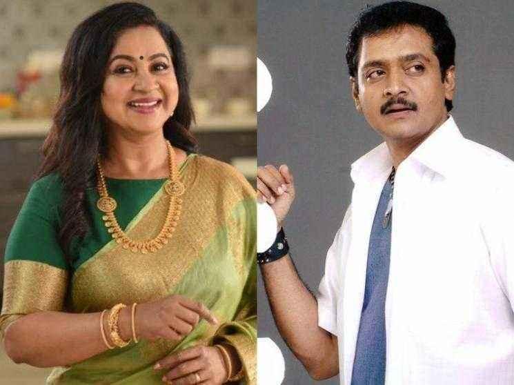 Raadika Sarathkumar's official statement on serial actor Venu Arvind's health condition - BREAKING!