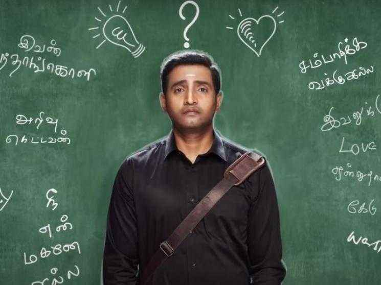 Santhanam's fun and quirky Sabhaapathy motion poster | Theatrical release date announced