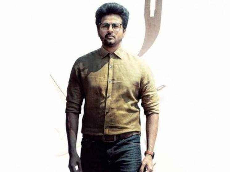 Sivakarthikeyan's DOCTOR new release date officially announced | Nelson Dilipkumar | Anirudh