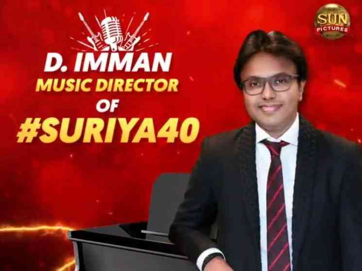 D. Imman on board for Suriya 40 | Pandiraj | Sun Pictures