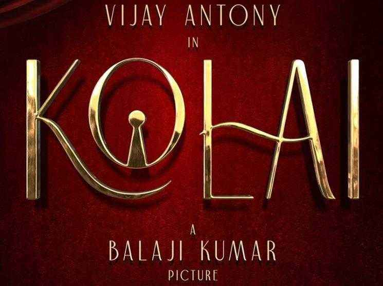Vijay Antony's next film gets an intriguing title - Kolai | Check out the classy title look poster here!