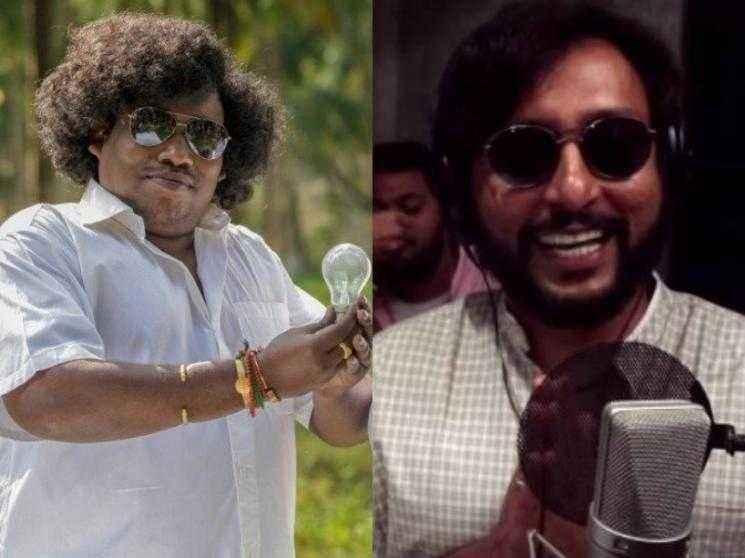 WOW: Yogi Babu joins RJ Balajis next laugh riot family comedy film - Check out!