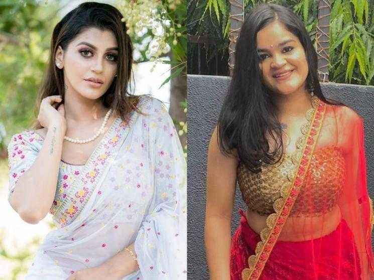 Yashika Aannand's sister gives a health update - thanks fans for their prayers!