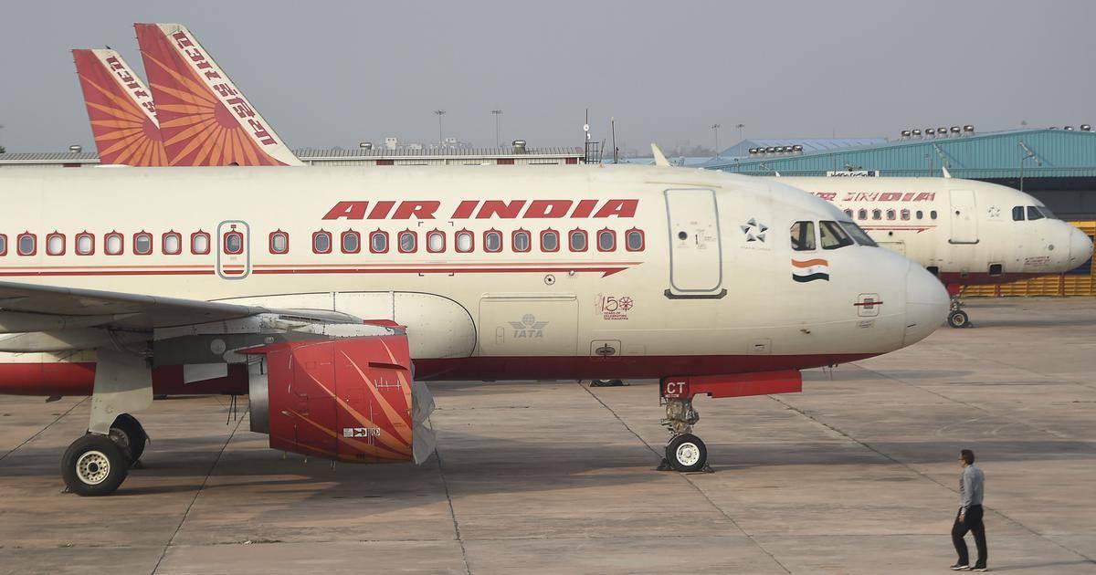 ஏர் இந்தியா நிறுவனத்தை வாங்கிறது டாடா நிறுவனம் !