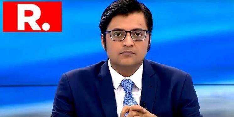 பாகிஸ்தான் மீது அவதூறு பேசிய அர்னாப் கோஸ்வாமிக்கு 20 லட்சம் அபராதம்!