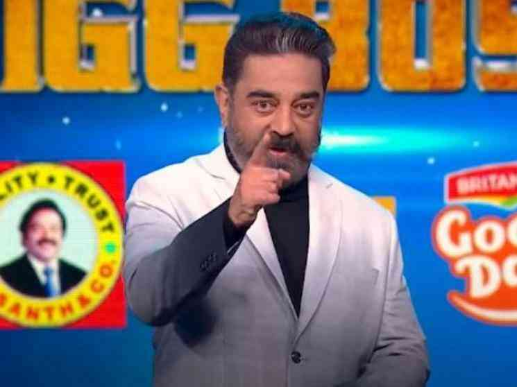 Kamal Haasan's big statement about audience votes | New Bigg Boss 4 promo
