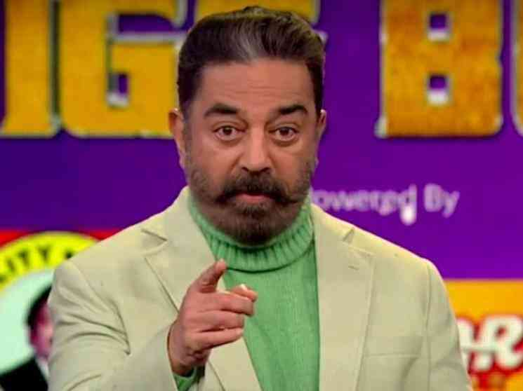 Kamal Haasan's surprise before the Bigg Boss 4 finale | New Promo