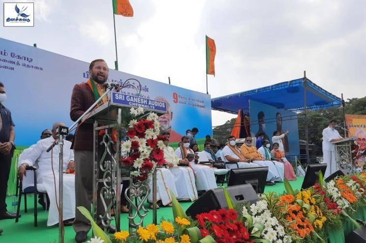 வேளாண் சட்டங்கள் மூலம் அதிக பலன் பெறுவது பஞ்சாப் விவசாயிகள் தான்- பிரகாஷ் ஜவடேகர்