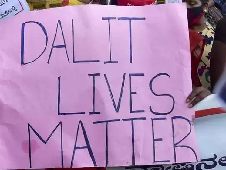 விருந்து சாப்பாட்டை தொட்டதால் அடித்துக் கொல்லப்பட்ட  தலித் இளைஞர் ! #Dalitlivesmatter