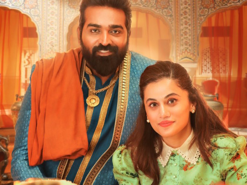 Annabelle Sethupathi Movie Review | Taapsee | Vijay Sethupathi