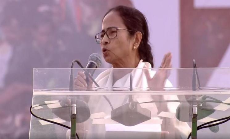 வாக்களிக்க பணம் கொடுத்தால் வாங்கிக்கொள்ளுங்கள் - மம்தா பானர்ஜி