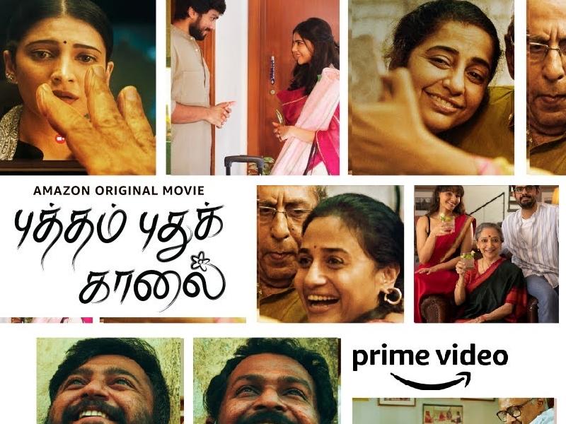 Putham Pudhu Kaalai Movie Review | Gautham Menon | Karthik Subbaraj